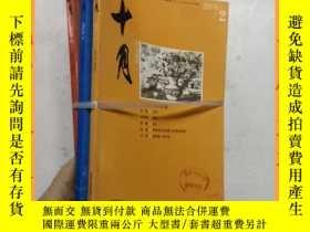 二手書博民逛書店十月罕見2010 2 3 5 共3本合售Y16354
