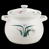砂鍋耐高溫燉鍋大容量湯鍋明火直燒湯煲家用燃氣煮粥鍋陶瓷煲 亞斯藍