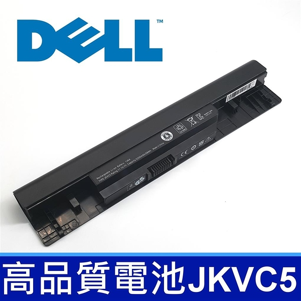 DELL 6芯 JKVC5 日系電芯 電池 Inspiron 15 1564 1564D 1564R Inspiron 14 1464 1464D 1464R Inspiron 17 1764 176