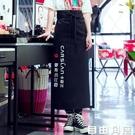 印店名印logo造型師化妝師發型師影樓火鍋店燒烤餐廳工作半身圍裙  自由角落