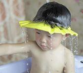 寶寶洗頭帽防水兒童浴帽護耳洗澡帽