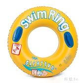 充氣網紅救生圈游泳圈成人加厚大人男女泳泳圈兒童大號專業 aj9142『科炫3C』