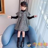 女童套裝兒童秋裝中大童連身裙兩件套裙子【淘嘟嘟】