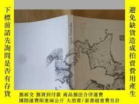 二手書博民逛書店territory罕見Vol9Y119931