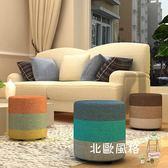 沙發凳子時尚創意懶人矮凳坐凳實木小凳子成人迷你家用客廳換鞋凳xw全館滿千88折