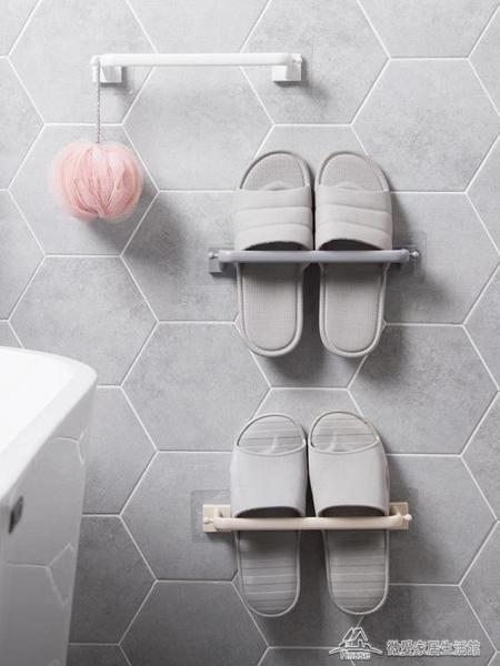 壁掛鞋架宿舍墻上拖鞋架子家用浴室省空間簡易鞋子收納架 為愛居家