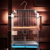 不銹鋼色加粗電鍍鳥籠鴿子籠八哥鷯哥畫眉鸚鵡鳥籠子大號特大號 熊貓本