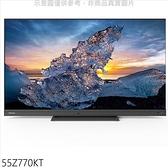 【南紡購物中心】TOSHIBA東芝【55Z770KT】55吋4K聯網QLED電視