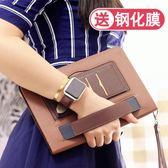 交換禮物-平板套 蘋果ipad air2保護套9.7寸pro全包邊mini423皮套56平板殼