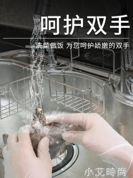 廚房手套女做菜切菜做飯專用防水家用一次性橡膠乳膠薄款洗菜洗碗 小艾新品