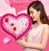 浪漫玫瑰香皂花束畢業花束生日禮物送女友