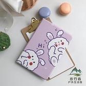 可愛卡通iPad Air2保護套2019款10.2殼mini1/3/4/5平板【步行者戶外生活館】