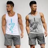 運動健身背心男套裝寬鬆T恤無袖速乾跑步籃球坎肩健身衣服緊身衣 黛尼時尚精品
