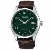 【台南 時代鐘錶 SEIKO】精工 Presage 綠琺瑯面盤 皮革錶帶機械錶 SPB111J1 6R35-00C0G 綠/咖啡 40mm