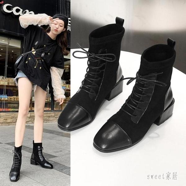 黑色粗跟短靴馬丁靴女英倫風2019新款百搭瘦瘦靴子秋冬季切爾西 LR12776【Sweet家居】