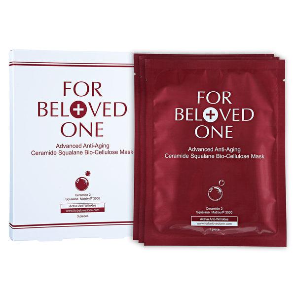 For Beloved One 寵愛之名 Anti-Aging Ceramide Squalane 全能撫皺神經醯胺角鯊生物纖維面膜 3pcs 【玫麗網】