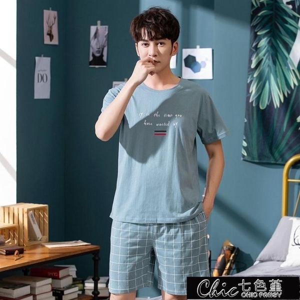 韓版睡衣男士夏季短袖短褲兩件套裝青少年學生男式家居服加肥【全館免運】