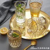 日式創意透明玻璃杯家用金邊喝水杯子套裝耐熱牛奶果汁飲料杯酒杯艾美時尚衣櫥