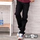 長褲★多口袋斜紋布伸縮休閒長褲(黑色)● 樂活衣庫【6536】