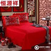 床罩 婚慶床單 純棉單件大紅色雙人加大床單 結婚床上用品