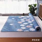 榻榻米床墊可水洗折疊雙人墊被防滑床護墊薄款 JH1906『夢幻家居』