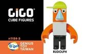 【智高 GIGO】積木公仔-魯多爺爺 Rudolph #7134-3