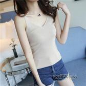 針織吊帶背心女夏外穿韓版短款修身性感V領內搭打底上衣