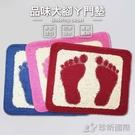 【珍昕】品味大腳ㄚ門墊 顏色隨機出貨(長約52cmx寬約42cm)/門墊/踏墊/地毯/防滑/吸水