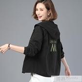 刺繡大碼外套女春秋韓版寬鬆2020新款夾克短款風衣  母親節特惠