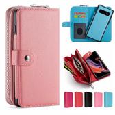 三星 S10 S10+ S10e Note9 S9 S9 Plus 荔枝紋拉鍊包 手機殼 皮套 插卡 錢包 保護殼