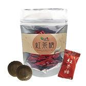 紅茶糖~---魚池鄉農會