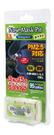 【2003190】SUPER隱形口罩3入 經濟包(PM2.5鼻水)(S)