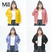 Miss38-(現貨)【A08168】大尺碼針織外套 素面4色 V領 開扣開衫 輕薄小外套 空調衫-中大尺碼女裝