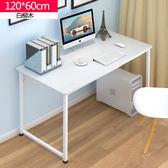 新款創意 電腦桌台式桌家用辦公桌寫字台簡約書桌簡易筆記本桌子 免運直出 聖誕交換禮物