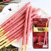 泰國進口 固力果 pocky 草莓果肉棒 (35g) 超夯團購美食 顆粒餅乾棒