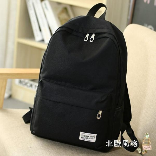 售完即止-後背包簡約後背包學生書包大容量旅行背包學院風電腦包休閒包9-21(庫存清出S)