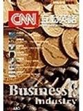 二手書博民逛書店《CNN互動英語精選:財經產業-新聞互動英語4 ***》 R2Y ISBN:9570313196