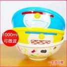 《挑款》7-11集點 哆啦A夢 小叮噹  正版 1L大容量 大陶瓷碗 餐碗 湯碗 B05835