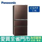 Panasonic國際610L三門玻璃變頻冰箱NR-C610NHGS-T含配送到府+標準安裝【愛買】