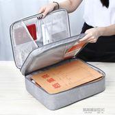 護照夾證件收納包家庭家用大容量盒多功能箱護照戶口本存折本重要文件袋  凱斯盾數位3c