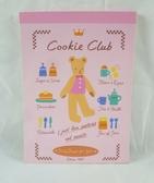 【震撼  】Cookie Club 泰迪熊便條本『粉藍』共2 款