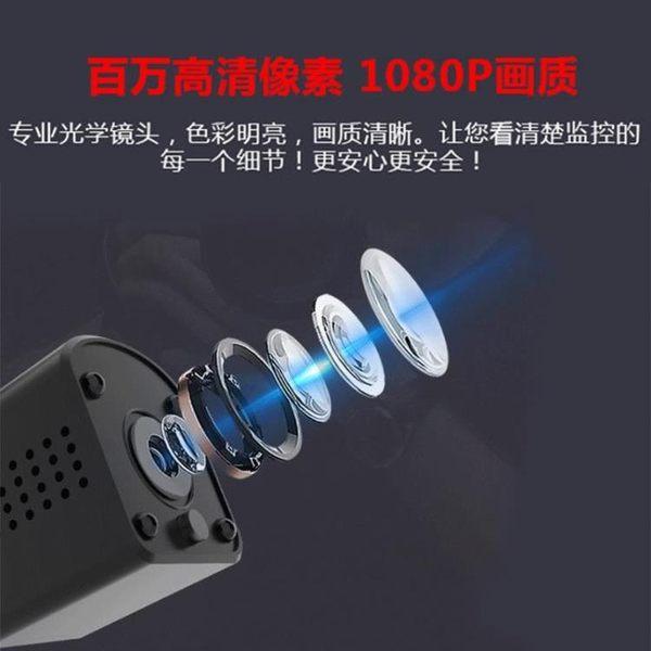 微型攝像頭無線WIFI高清夜視迷你家用手機遠程網路監控器小攝像機YYP 可可鞋櫃