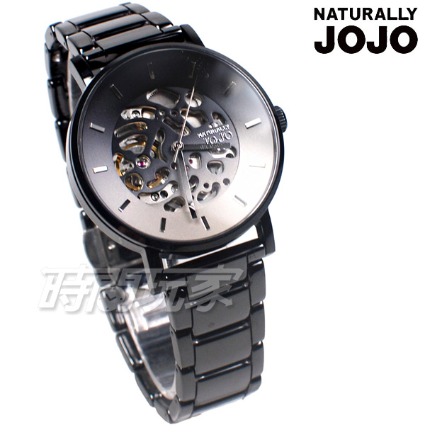 NATURALLY JOJO 華麗又時尚 陶瓷女錶 鏤空 機械錶 優雅時尚 來自紐約 黑白迷霧 贈米蘭錶帶 JO96960-89F