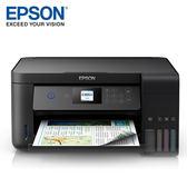 【EPSON 愛普生】L4160 WiFi 連續供墨複合機 【免網登直接送控溫捲髮器】