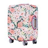 彈力旅行箱保護套 20寸行李箱24寸28寸拉乾箱加厚耐磨   卡菲婭