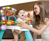 *幼之圓*升級版匯樂寶寶多功能遊戲彈跳椅附健力架-寶寶跳跳椅~360度旋轉跳跳椅