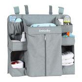 sweeby嬰兒床掛袋收納袋床頭尿布收納置物架床邊置物袋通用可水洗【韓國時尚週】