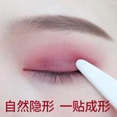 蕾絲雙眼皮貼腫眼泡專用女美目化妝師神器無痕永久定型霜隱形內雙 城市科技
