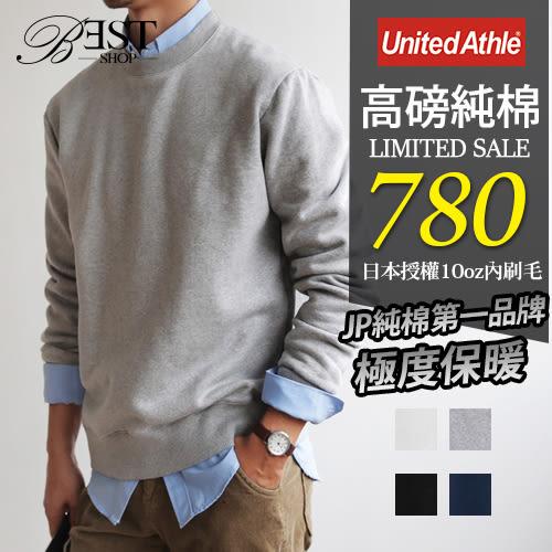 大學t 素t United Athle 日牌 情侶裝 厚磅刷毛圓領棉上衣 10oz【UAC592801】
