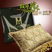 台灣檜木枕頭-金典普普 午安枕 枕頭推薦 檜木球珠枕 按摩枕 檜木枕頭 台灣檜木 檜木靠枕